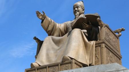 Ұлы Седжон – ең мейірімді хан