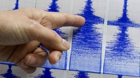 Алматы маңында 5,2 магнитудалық жер сілкініci болды