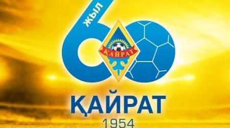 «Қайрат» әлем футболы «жұлдыздарымен» кездесу өткізеді