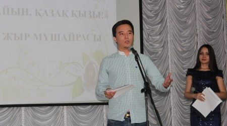 ҚызПУ-да өткен мүшәйраның бас жүлдесін ҚазҰУ студенті алды