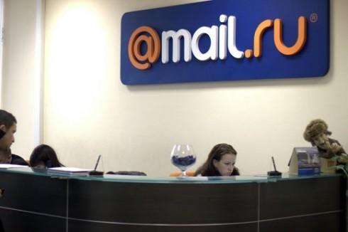Mail.ru интерфейсі қазақшаланбақ