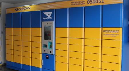 «Қазпочта» АҚ бірінші автоматтандырылған почта станциясын іске қосты
