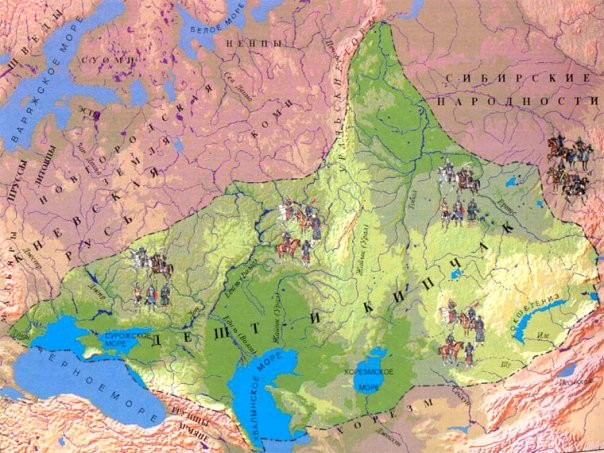 Қазақстан  тарихы пәні