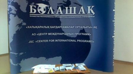 Астанада халықаралық деңгейлі тренердің семинарлары өтеді
