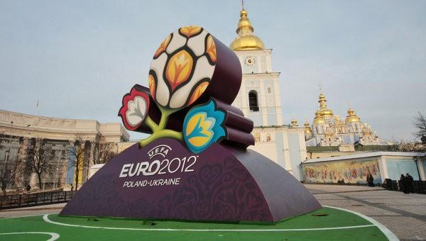 Еуро-2012 стадиондары (Фотобаян)