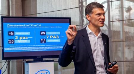 Алматыда Intel® Core™ M процессоры таныстырылды