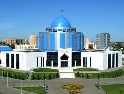 Астанада өткен халықаралық