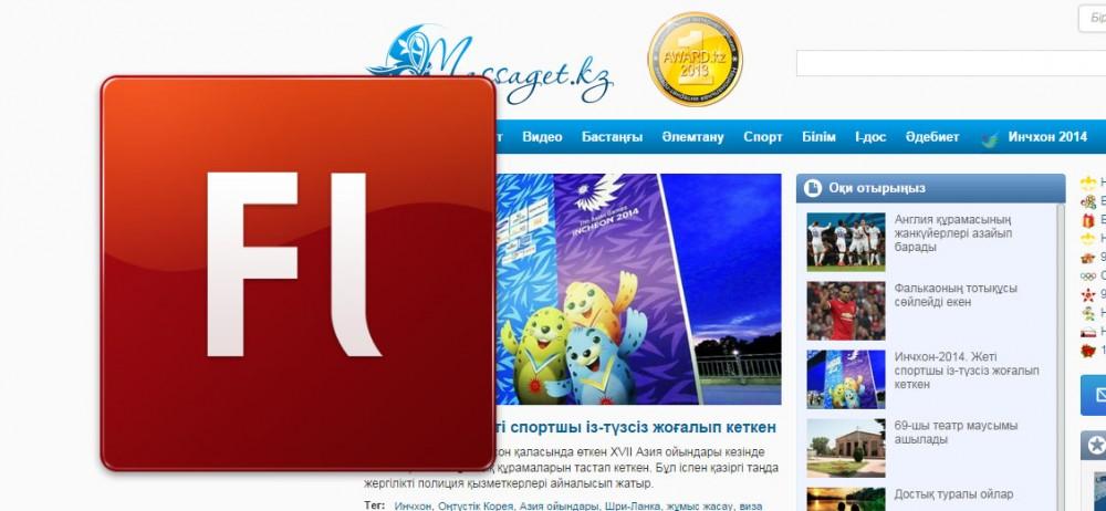 26. Adobe Flash: Сайтқа баннер жасаy