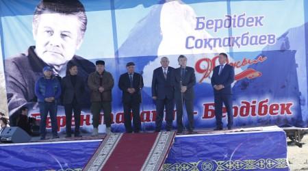 Нарынқолда Бердібек Соқпақбаевтың 90 жылдығына орай дүбірлі той өтті (Фото)