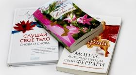 Массагет қыздары ұсынған кітаптар