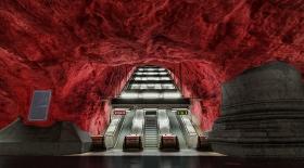 Қиял қосылған метро станциялары