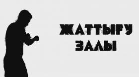 Бейбіт Назаровтың кезекті дәрісі