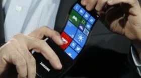 Samsung майысатын телефон шығарайын деп жатыр