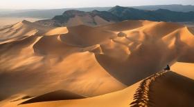 Әлемдегі ең құрғақ жер Сахара шөлі емес