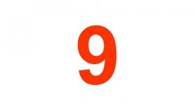 Сабақ жоспары: «9» саны және цифры (Математика 1-сынып)