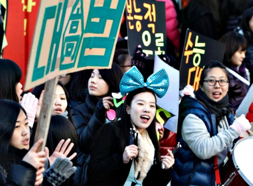 Оңтүстік Корея оқушылары бар уақытын білім алуға жұмсайды