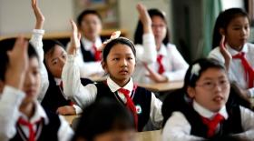 Қытайдың білім беру жүйесі қандай? #2