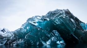Аударылған айсбергті көрдіңіздер ме?