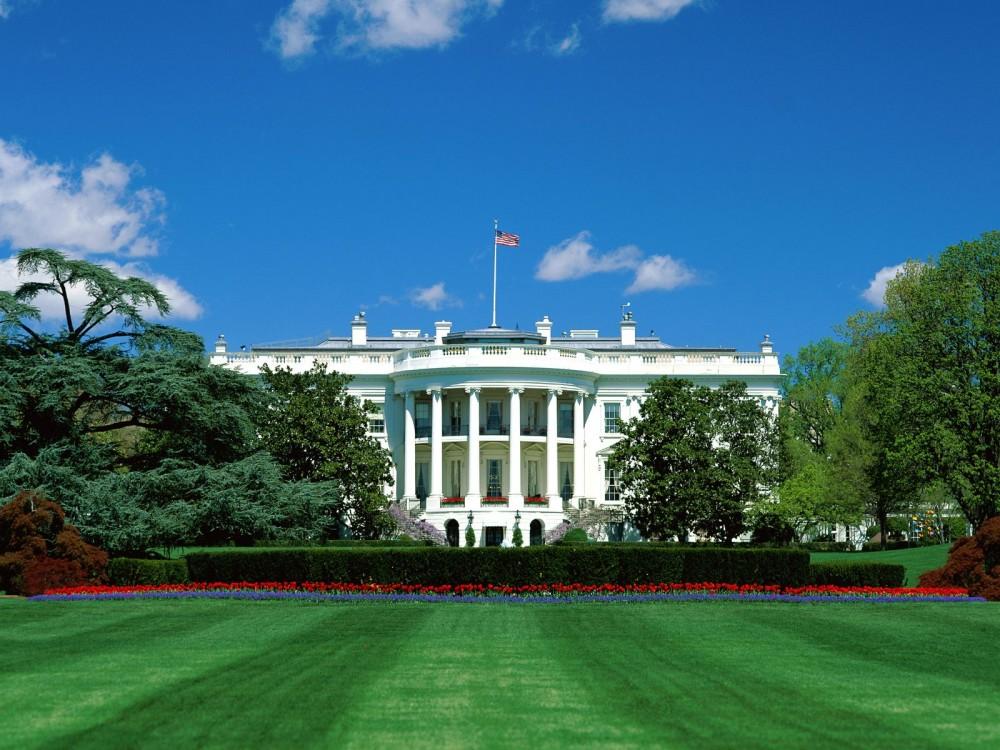 Президенттер сарайы немесе Ақ үй