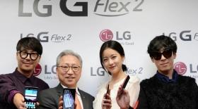 LG G Flex 2 смартфоны ресми сатылымға қашан шығады?