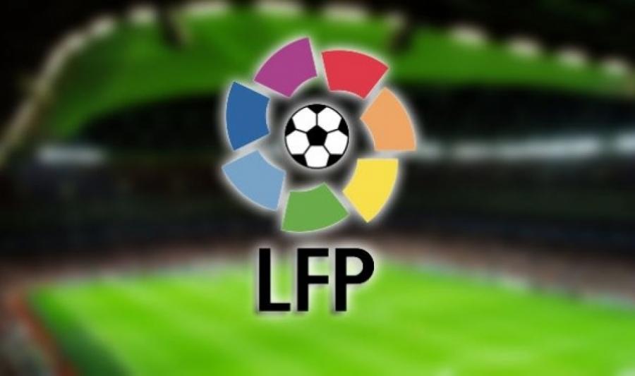 Чемпионат испании 2015 2016 турнирная таблица