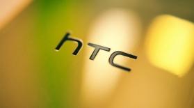 HTC компаниясы MWC көрмесінде қандай өнімін таныстырады?