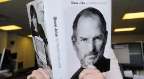 Стив Джобс жайлы жаңа кітап шығады
