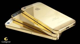 Ең қымбат iPhone 6 шағын аралдың бағасымен сатылуда (Видео)