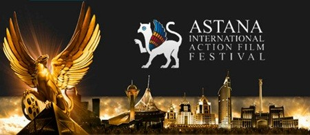 Астана қаласында