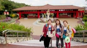 Қазақстандық студенттердің Жапониядағы Окинава саябағына саяхаты
