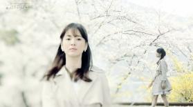 Сон Хе Гё қайда жүр?