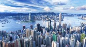 Гонконг – әлемдегі ең бай қалалардың бірі (Жалғасы)