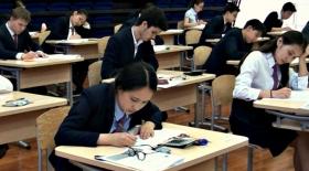 Қазақстанның білім жүйесіндегі өзгерістер