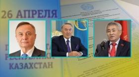 Қазақстандықтардың 97,7 пайызы Назарбаевқа дауыс берді - ОСК алдын ала мәліметі