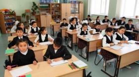 Қазақстан білім беру сапасы рейтингінде әлем бойынша 49-орында