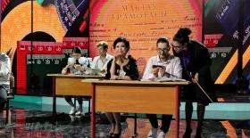 «Қазақстан» телеарнасында «Роза шақырады» атты ірі музыкалық шоу басталады