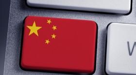 Қытай үкіметі ғаламторды жаңартуға $182 миллиард жұмсайды