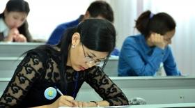 Қазақ тілі мен әдебиетінен пәндік олимпиада қатысушыларына #2