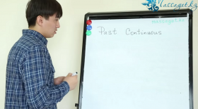 English Time. Past Continuous (8-сабақ)