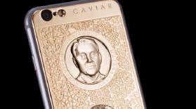 Назарбаевтың суреті бейнеленген iPhone сатылымға шықты
