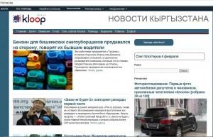 Қырғызстанның ірі блог платформасына шабуыл жасалды