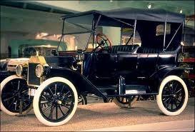 Форд «Т» үлгісі