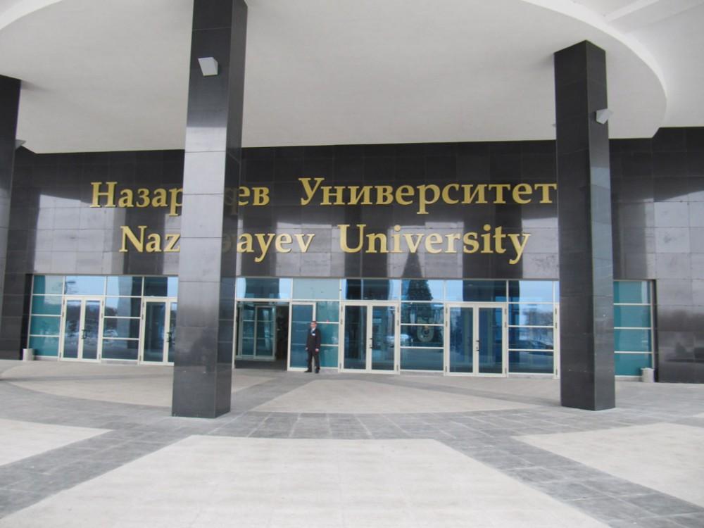 Астанада әлемнің жетекші оқу орындарының көшбасшылары бас қоспақ
