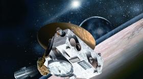 Плутон жобасына қанша ақша жұмсалған?