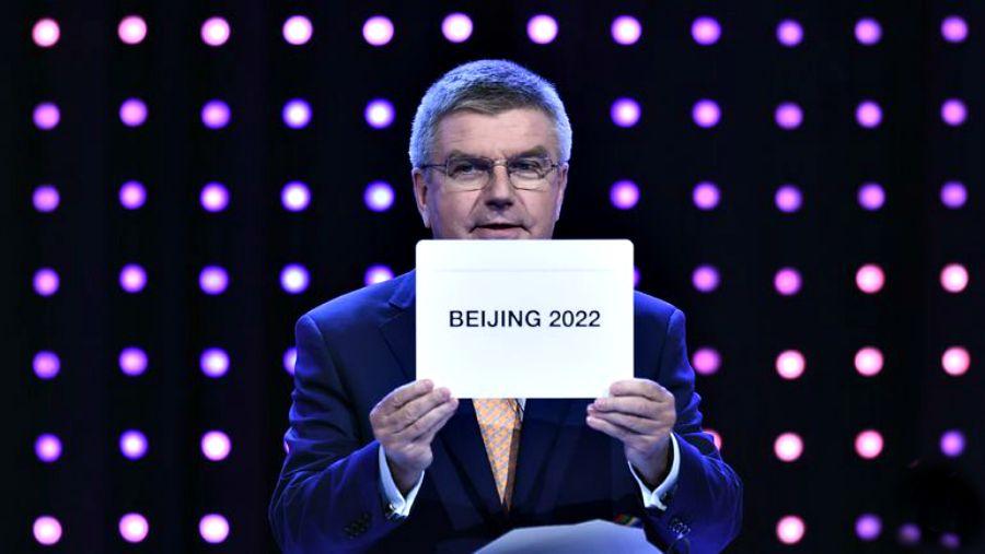 2022 жылғы ақ Олимпиаданың Отаны - Бейжің!