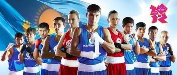 Қазақстан ұлттық бокс құрамасы