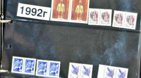 Қазпочта Ұлттық музейге төлем белгілерін тапсырды