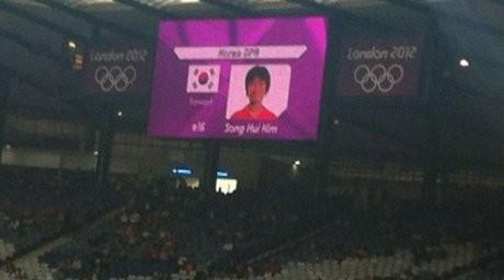 Лондондықтар КНДР спортшыларын оңтүстік кореялықтармен шатастырып алды