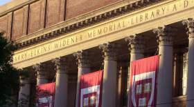 Гарвардта білім алу қанша тұрады?