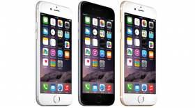 Жаңа «iPhone» қанша тұрады?